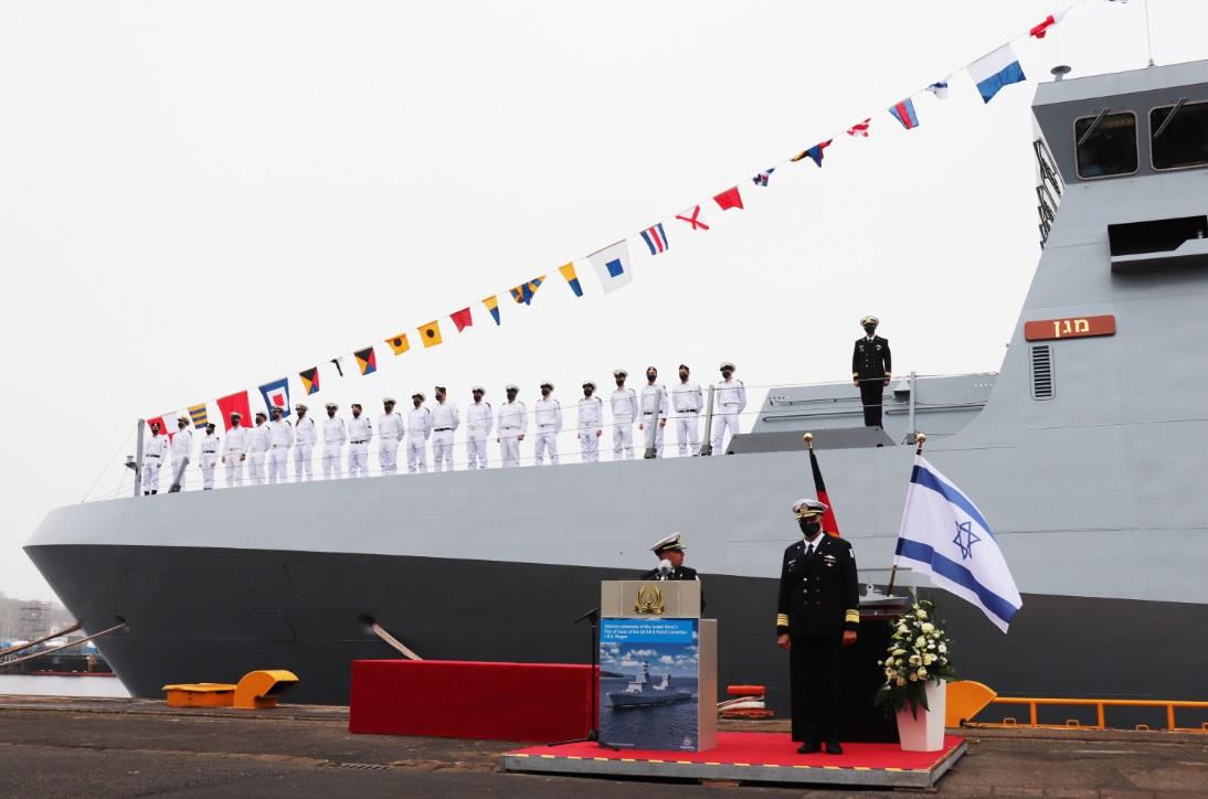 Israeli Navy INS Magen Sa'ar 6-class Corvette