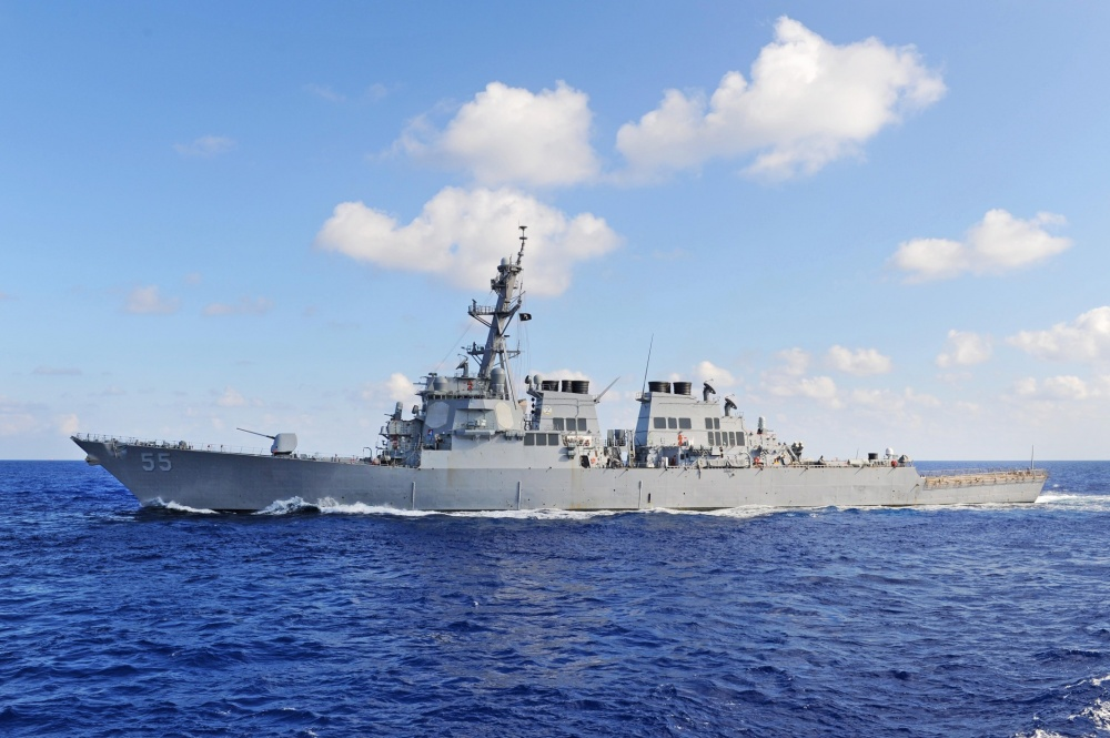 USS Stout (DDG-55) Arleigh Burke-class guided missile destroyer