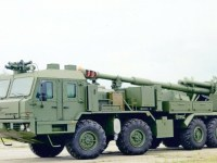 2S43 Malva 152mm Self-Propelled Howitzer