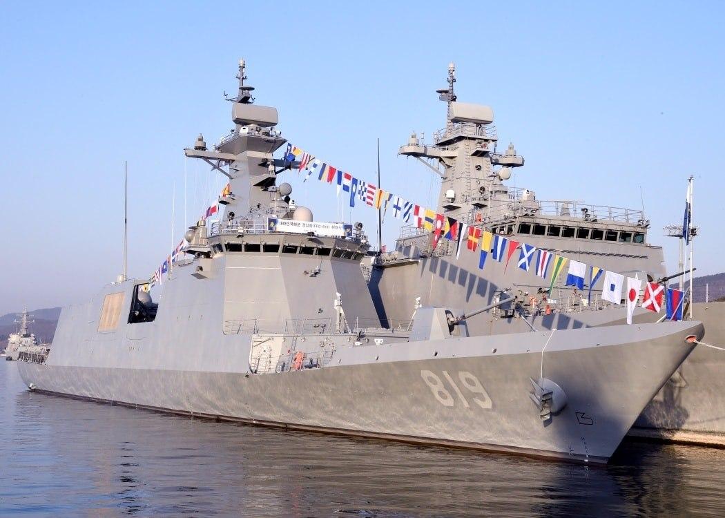 Republic of Korea Navy Commissions ROKS Gyeongnam (FFG-819) Daegu-class Frigate