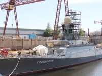 Russia's Black Sea Fleet Commissioned Buyan-M-Class Corvette Graivoron