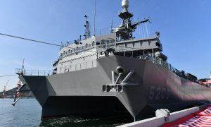 Japan Maritime Self-Defense Force Commissions JS Aki (AOS-5203) Ocean Surveillance Ship