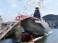 Mitsubishi Heavy Industries Launches JMSDF's Lead Mogami-class FFM frigate