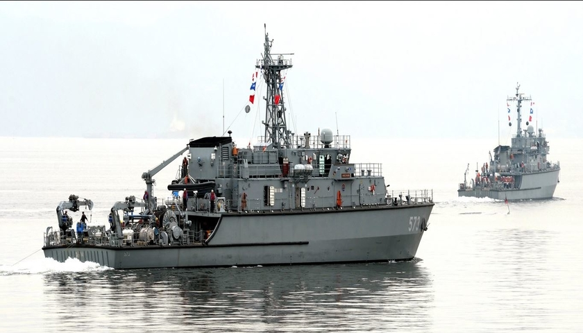 Republic of Korea Navy ROKS Haenam (MSH 573) Yangyang-class minesweeper