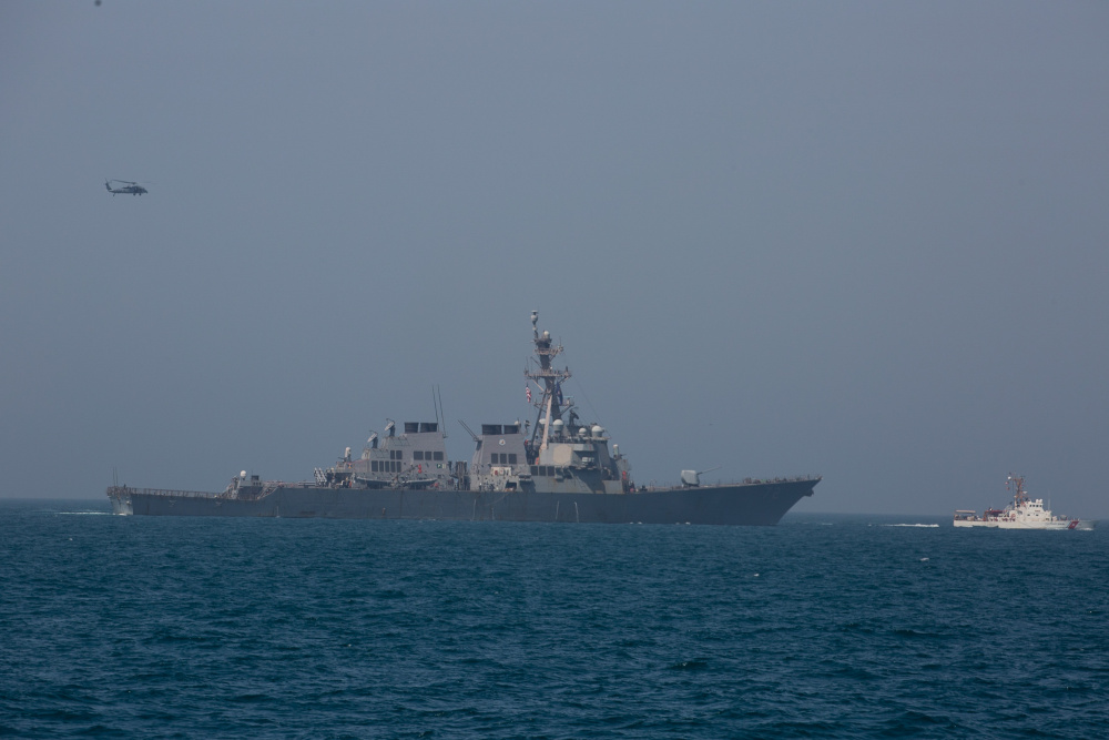 Guided-missile destroyer USS Mahan (DDG-72)