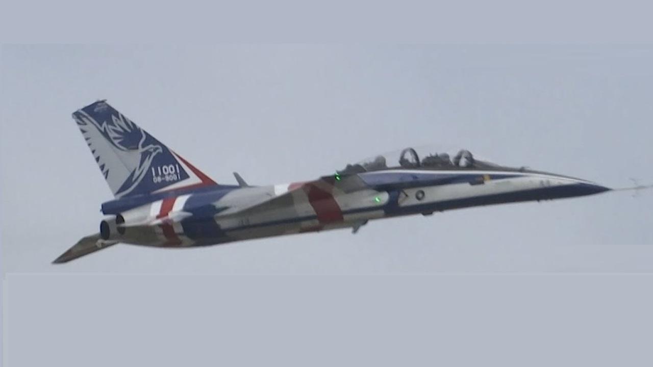 Taiwan's Brave Eagle Deploys to Taitung Chihhang Air Base