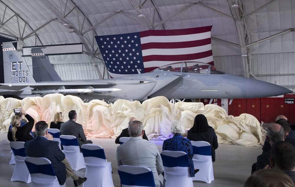 US Air Force F-15EX Eagle II