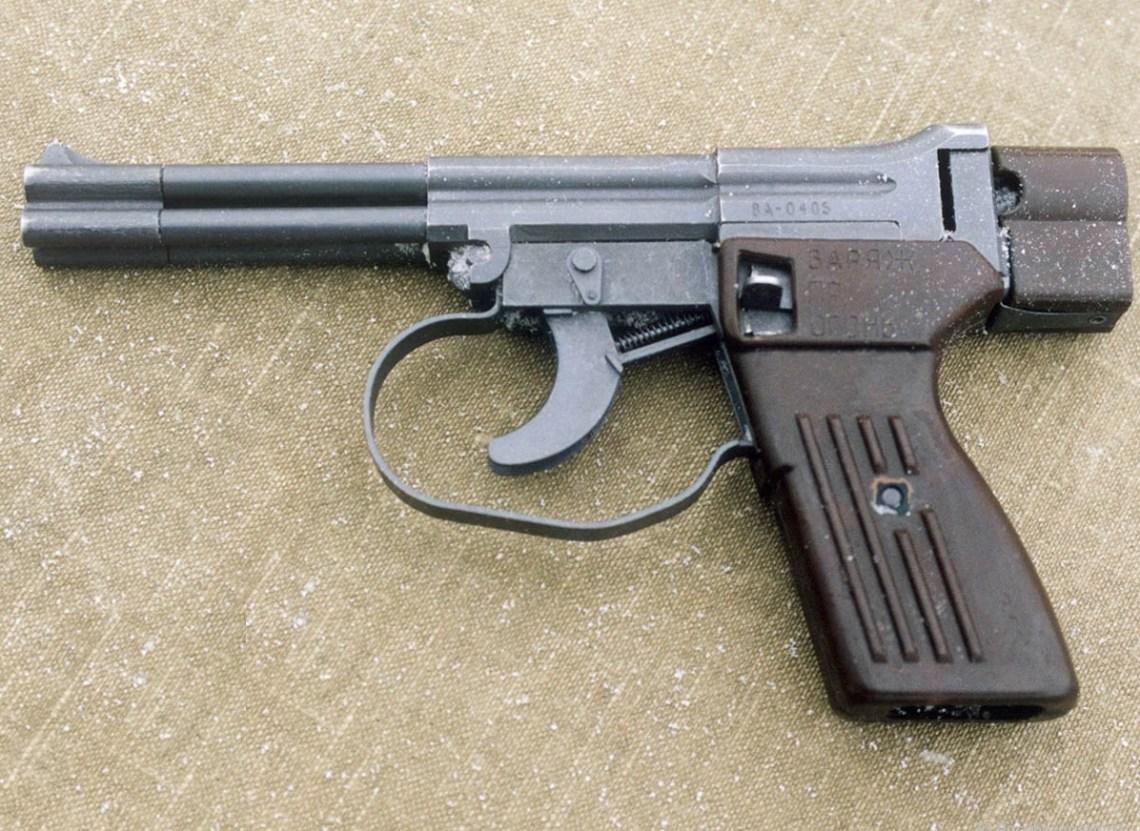 4.5 mm SPP-1M underwater pistol