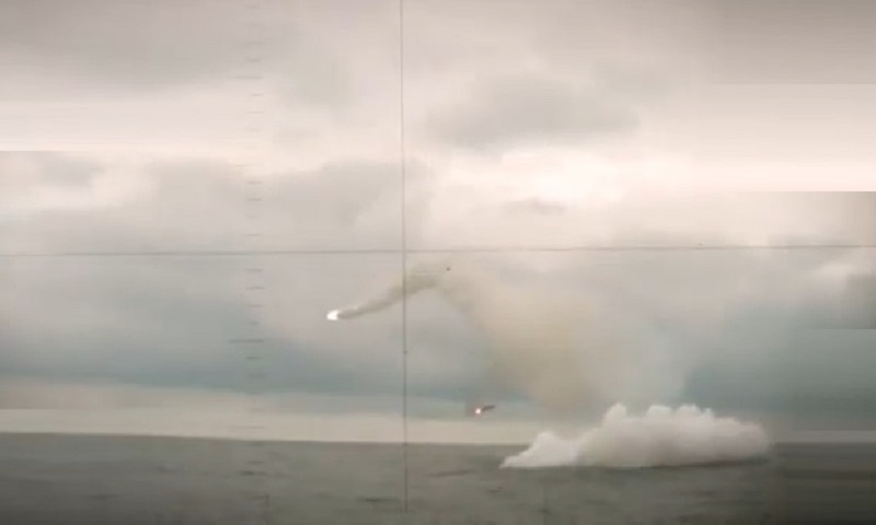 French Navy Exocet SM39 Submarine-launched Cruise Missile