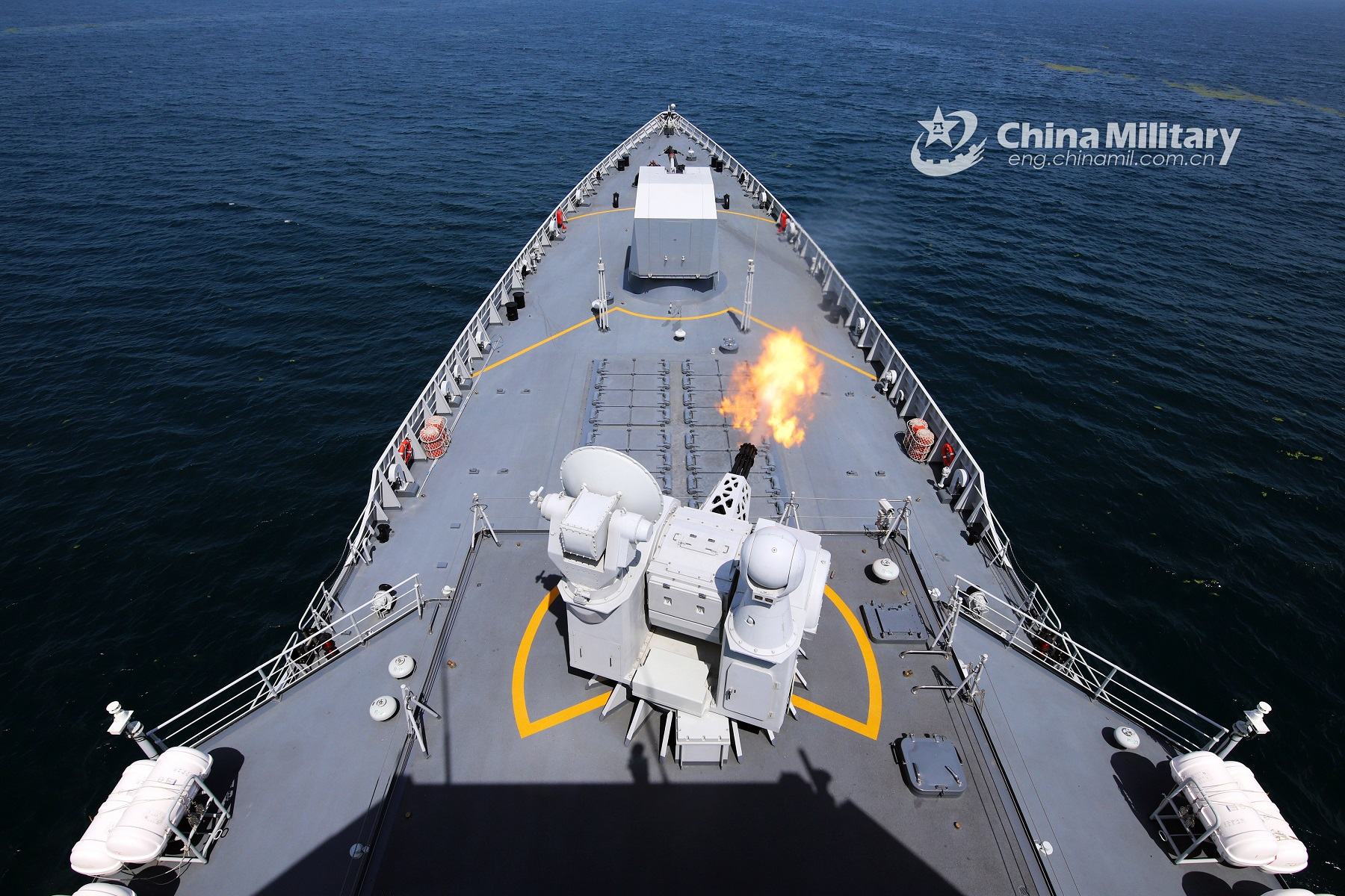Chinese PLAN New Guided-Missile Destroyer Qiqihar Tests It's Close-in Weapons System