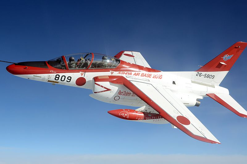 Japan Air Self-Defense Force Kawasaki T-4 Intermediate Trainer jet