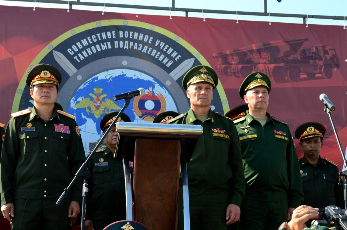 Russia and Laos Conclude Joint Counter-terror Exercise Laros 2021 in Russian Far East