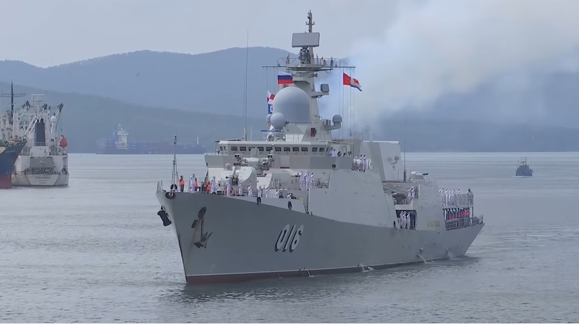 Vietnamese People's Navy Gepard-class Frigates Arrive in Russia to Take Part in Army Games