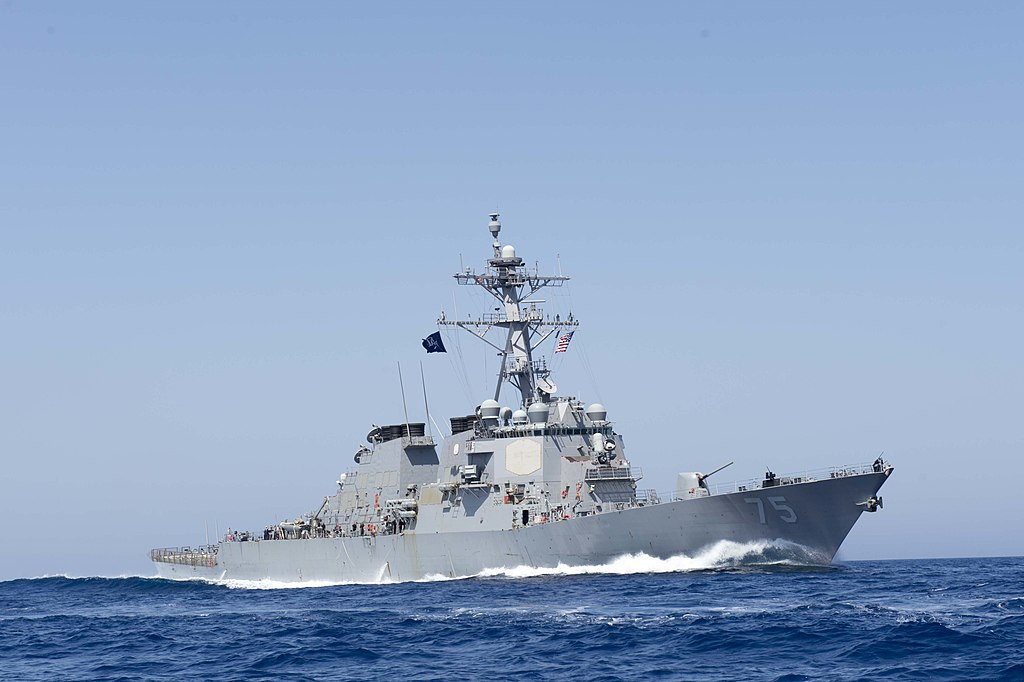 Arleigh Burke-class guided missile destroyer USS Donald Cook (DDG-75)