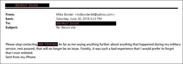 border-border-email-response
