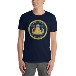 Explosive Ordnance Disposal Mobile Unit 12 tshirt