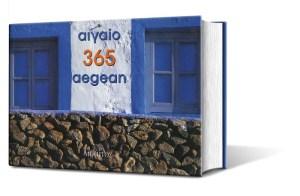 ΑΙΓΑΙΟ 365 AEGEAN
