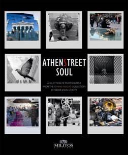 ATHENSTREET SOUL