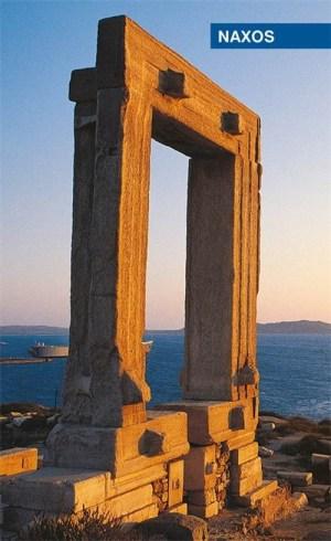 ΣΗΜΕΙΩΜΑΤΑΡΙΟ NAXOS - ΜΕΓΑΛΟ ΜΕΓΕΘΟΣ