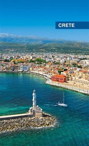 ΣΗΜΕΙΩΜΑΤΑΡΙΟ CRETE CHANIA - ΜΕΓΑΛΟ ΜΕΓΕΘΟΣ