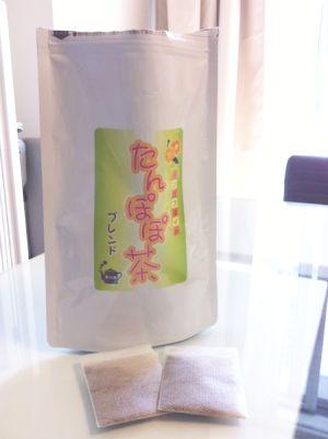 母乳の 出が良くなるたんぽぽ茶