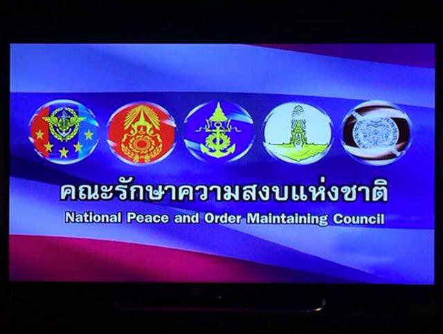 media control thailand coup