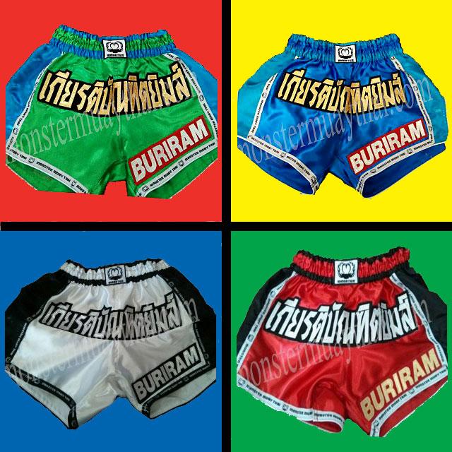 Giabundit-Muay-Thai-Shorts