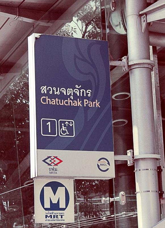chatuchak-park-exit-1-MRT