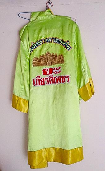 muay thai robe