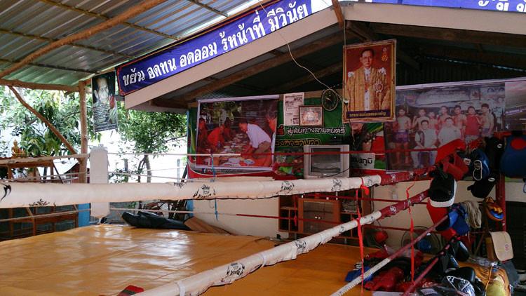 Ya Kiatpetch Muay Thai Gym