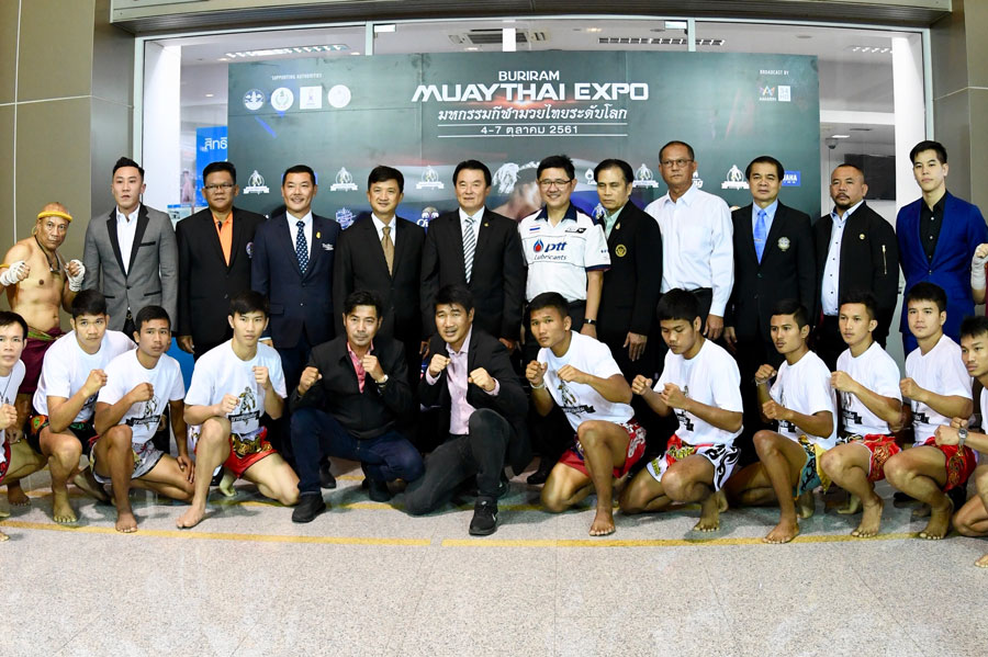 Muay Thai Expo