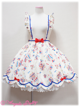 Angelic Pretty Candy Fun Fair Skirt White