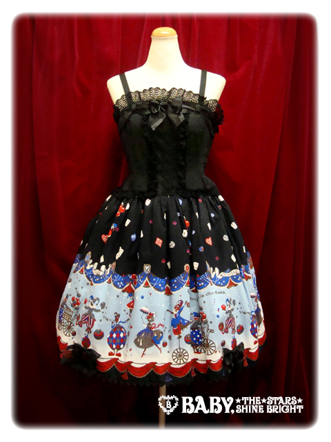 Alice and the Pirates Twilight Circus JSK I Black