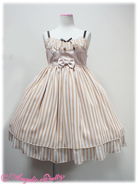 Angelic Pretty Geometric JSK Beige