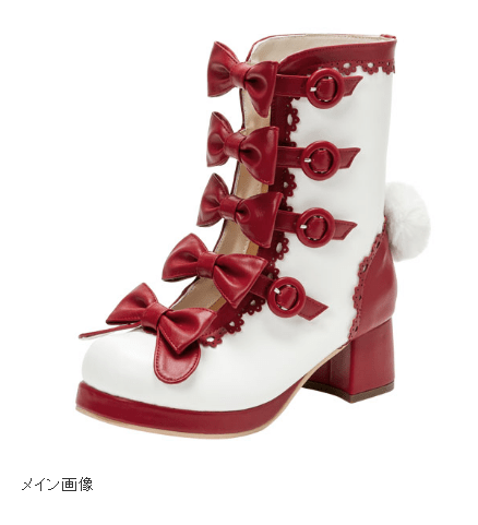 My Melody Ribbon Short Boots White x Red