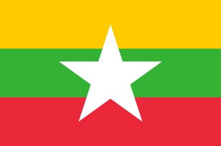 Myanamar