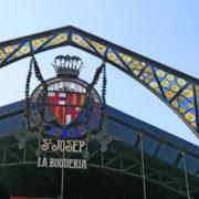 Barcelone, quartier des Remblas, Le marché de la Boqueria, l'entrée