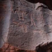 Pétroglyphes dans le canyon Kahz'ali
