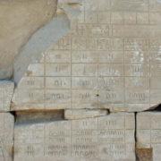 Karnac - Calendrier Egytien