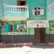 Louxor - Les peintures sur la facade de cette maison montrent la fiereté des habitants d'avoir réalisé leur pélerinage a la Mecque
