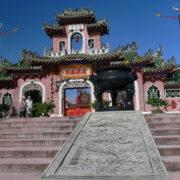 La pagode Phu' Kien' (XVIIIe siecle)