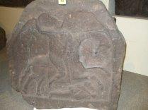 Engraving on stone Dewa