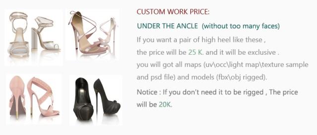 custom work ads-25k boot