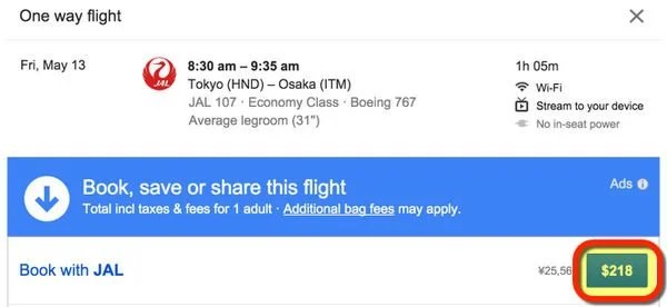 Best Ways To Book Short Award Flights With Chase Ultimate Rewards Points