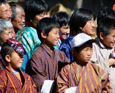 Festival, Bhutan