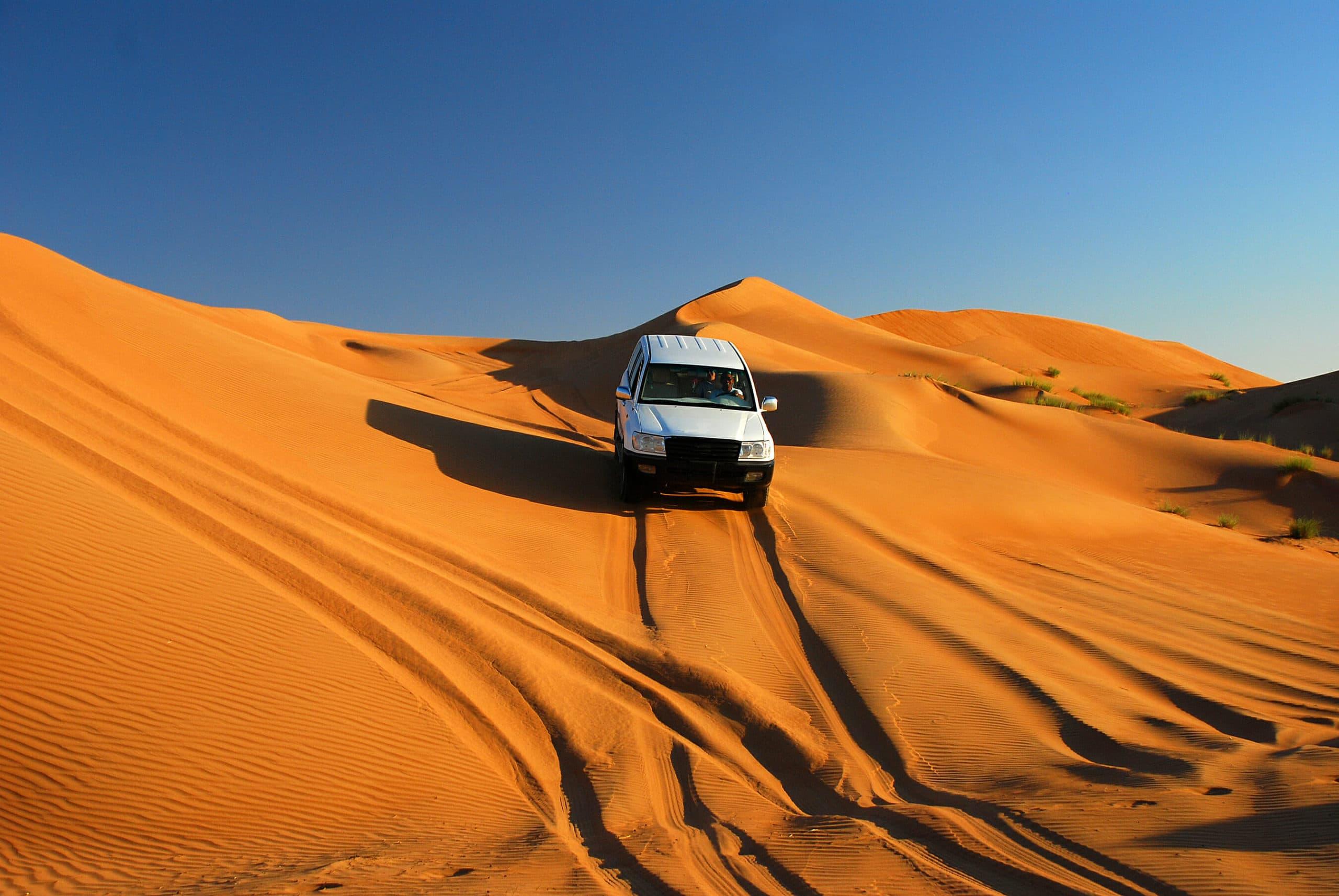 Oman Holidays - Luxury tours of Oman