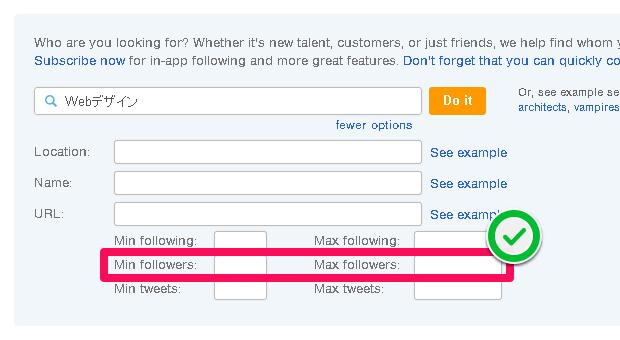 followerwonk-option