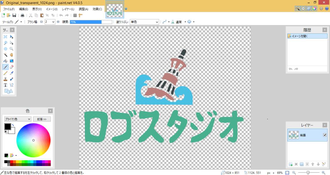 Paint.NET イメージ