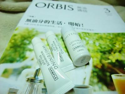 【開箱】 ORBIS新肌白三週體驗組-L