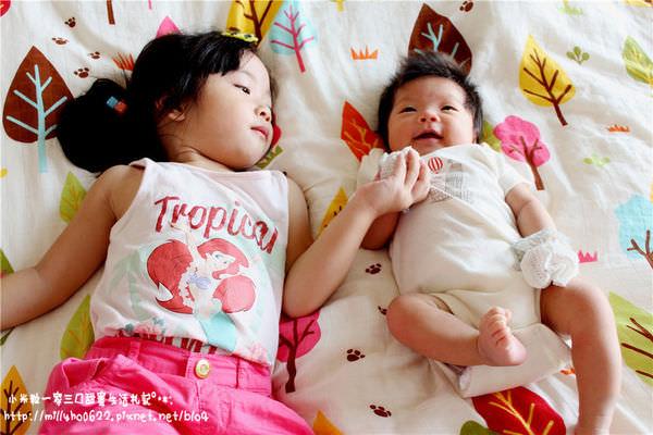 【日記】兩個孩子恰恰好。姐妹手足情深篇